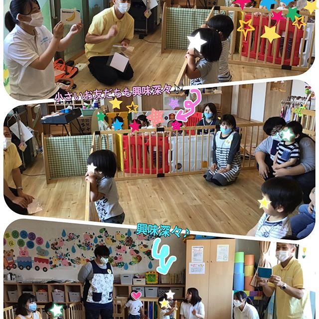 初めての子ども英会話レッスン!ペッピーキッズクラブさんが2歳児さんに子ども英会話をしてくださいました♪はじめは緊張していた子どもたちでしたが、音楽や動きに惹かれて楽しくされてました︎月1回の楽しみが増えました#子ども英会話#ペッピーキッズクラブ#PEPPY KIDS CLUB#電車のみえる保育園#アドナース #企業主導型保育園#小規模保育園#一時預かり#異年齢保育#鹿児島市#かごしま#完全給食#月1の楽しみ